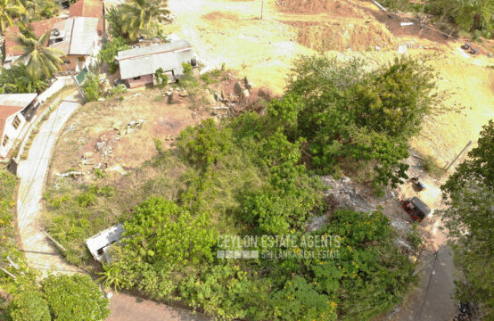 Hilltop land for sale overlooking Galle City